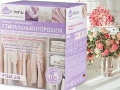 Faberlic Italia: Detergenti
